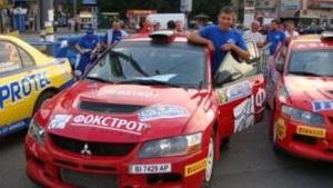 Александров Ралли : в Боярке прошёл 5-й этап Чемпионата Украины по авторалли