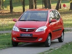 За 8 месяцев украинцы приобрели более 750 автомобилей Chana