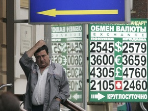 Эксперты предсказали резкое укрепление курса рубля в 2010 году