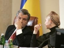 Ющенко не понравилось, как Тимошенко преподнесла июльскую дефляцию