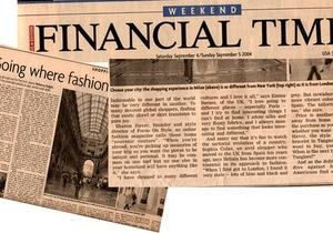 Журналисты Financial Times угрожают работодателям забастовкой из-за неправильного увеличения зарплат