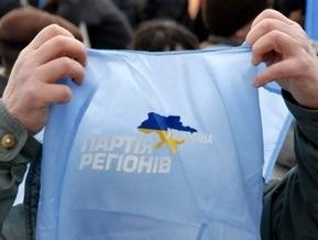 Партия регионов заявила о  волне циничных убийств деятелей оппозиции
