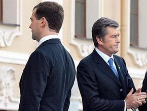 Ющенко: Встреча с Медведевым невозможна из-за позиции Москвы
