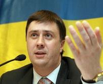 Наша Украина требует сократить список приватизации