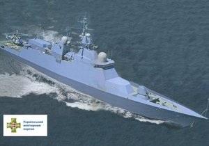 Правительство Украины утвердило программу строительства кораблей класса корвет