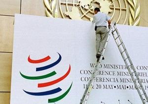 Скандал с ВТО: США сравнили Украину с альпинистом, который отвязывается от группы при восхождении на гору