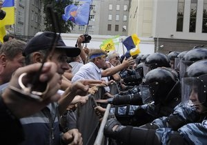 Двое участников акции оппозиции 24 августа отпущены под подписку о невыезде