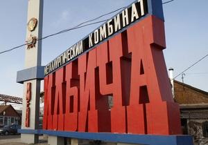 Верховная Рада обратила внимание на конфликт вокруг ММК имени Ильича