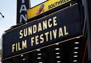 В США открылся кинофестиваль Sundance-2011. В программе - видео из Украины