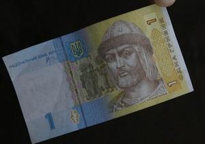 Евро на межбанке остается ниже 9,95 грн
