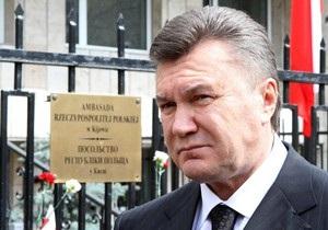 Янукович поедет на похороны Качиньского