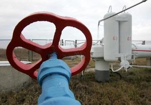 Украина сократила импорт российского газа с начала года на 39%