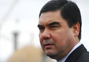 Украину после десятилетнего перерыва посетит президент Туркменистана