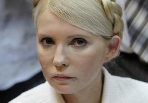 Наша Украина считает решение взять под стражу Тимошенко неоправданным и неадекватным шагом