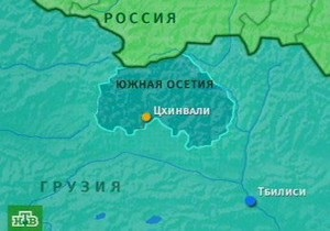 В Москве открыто посольство Абхазии