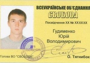 Суд приговорил к двум годам условно члена Свободы, обрисовавшего памятник Дзержинскому
