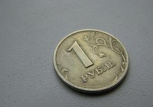 НБУ намерен включить в резерв банка российские рубли