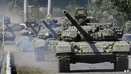 США больше не будут предоставлять России данные по ДОВСЕ