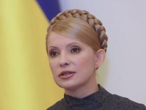 Тимошенко заявила о стабилизации ситуации с эпидемией в восьми западных областях