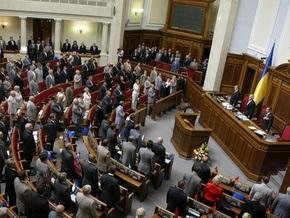 БЮТ нашел голоса для принятия бюджета-2010