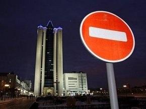 Поставки газа в Боснию и Сербию полностью прекращены
