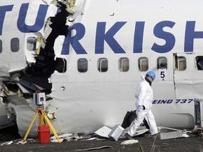 Эксперты назвали причину авиакатастрофы в Амстердаме