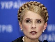 Тимошенко рассчитывает на долгосрочные отношения с Газпромом