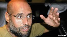 Международный суд предлагает сыну Каддафи сдаться