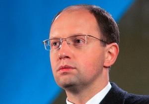 Ъ: Яценюк назвал главного конкурента на местных выборах