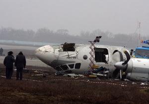 Крушение Ан-24 в Донецке: Жизнь пассажиров была застрахована на 170 тысяч грн