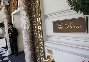 Нью-йоркский отель Pierre раздаст горничным  кнопку паники