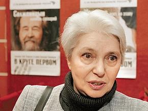 Вдова Солженицына сделала замечание Путину