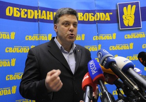 НГ: В Украине начинаются сланцевые протесты