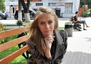 СМИ: Сумская отказалась сниматься в фильме с выпускницей, прославившейся откровенным нарядом