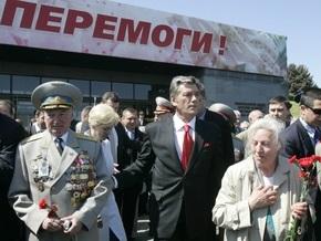 Ющенко учредил медаль 65 лет Победы в Великой Отечественной войне
