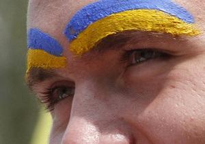 Численность населения Украины сократилась на 13 тысяч человек