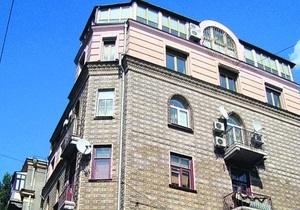 Квартира экс-жены Фирташа попала в список крупнейших должников за жилкомуслуги
