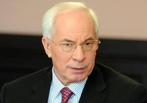 Кабмин изменит госбюджет в случае достижения компромисса по газу с РФ