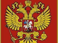 Российские националисты составили список врагов народа
