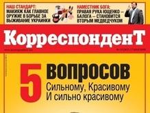 Корреспондент задал 5 вопросов претендентам на кресло мэра Киева