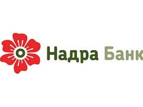 НАДРА БАНК переоформил 300 отделений в новом стиле