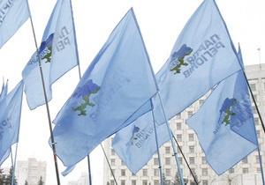 Принятие изменений к закону о выборах: ПР ответила Тимошенко