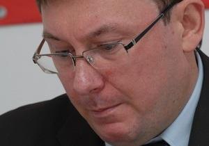 Оппозиция: Задержание Луценко носит исключительно политический характер (обновлено)