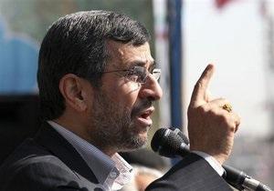 Ахмадинежад обвинил США в экономических проблемах Ирана