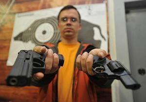 Гражданам Украины могут разрешить покупать травматическое оружие - Ъ
