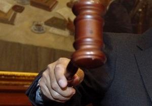 Председателем Высшего спецсуда по рассмотрению гражданских и уголовных дел назначили регионала Фесенко