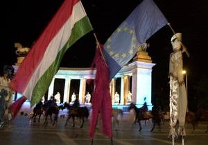 В ответ на критику Евросоюза власти Венгрии намерены исправить конституцию страны