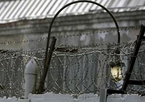 В Харьковской колонии заключенный покончил жизнь самоубийством