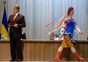 Ющенко: Только когда нас объединяет общий национальный дух, Украина имеет будущее
