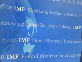 МВФ одобрил выделение Украине второго транша кредита